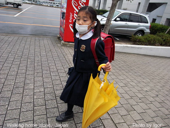 Japanese student, early years / kindergarten school